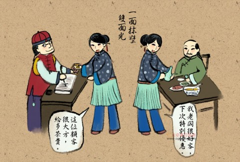 台灣俚語:一面抹壁,雙面光