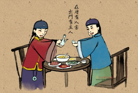 台湾俚语:在厝有人客,出门有主人