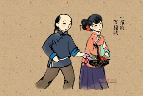 台湾俚语:一摆贼,百摆贼