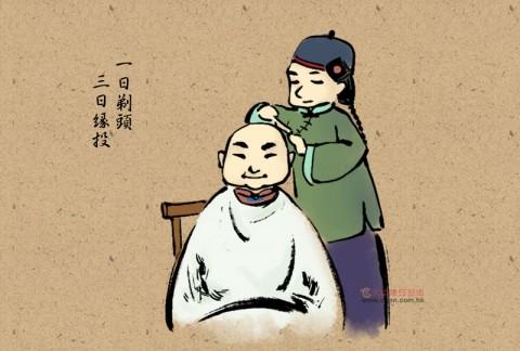 台灣俚語:一日剃頭,三日緣投