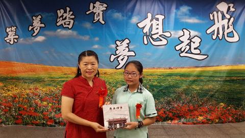 陈漩芝同学获颁闽南文化奖及画册