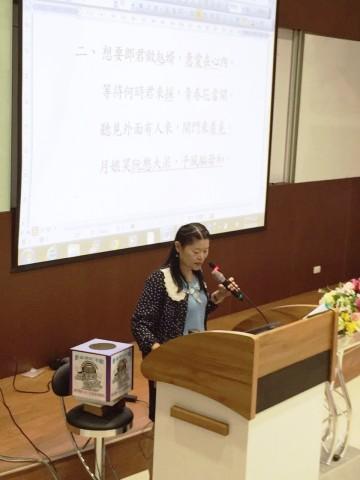 赵联政老师授课风采(二)