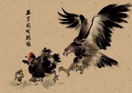 闽南俚语:无罩鸡喊鹂鹤