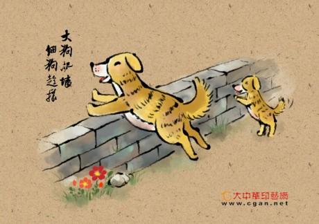 闽南俚语:大狗爬墙,细狗趁样