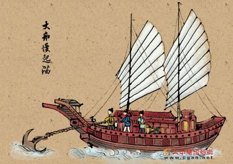 闽南俚语:大船慢起锚
