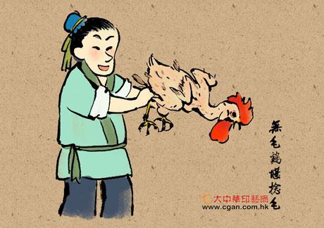 闽南渔船矢量图