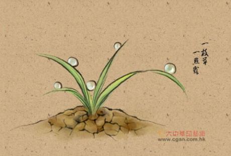 一枝草,一点露