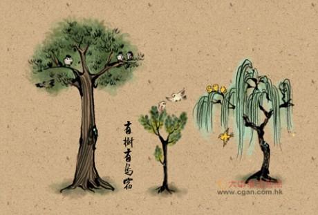 有树有鸟宿