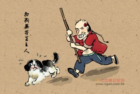 拍狗无带着主人