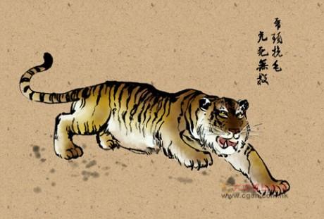 虎头挽毛,允死无救
