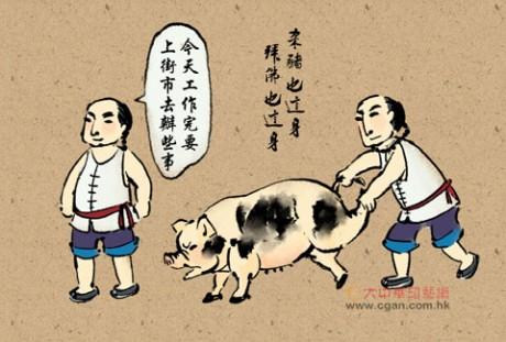 杀猪也这身,拜佛也这身