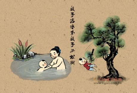 教子游水,不教子爬松树