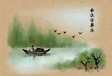 船过水无痕