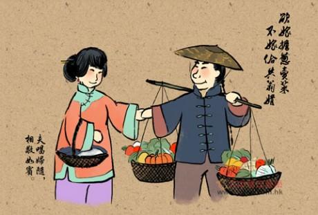 欲嫁担葱卖菜,不嫁佮共翁婿