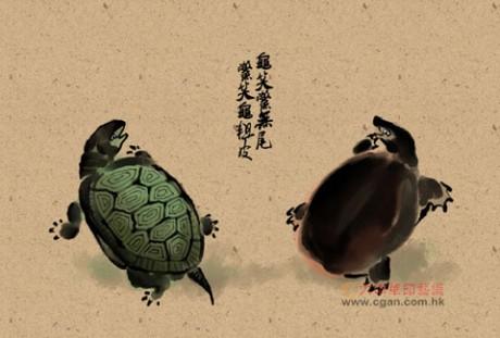 龟笑鳖无尾,鳖笑龟粗皮