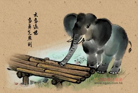大象过桥,象鼻先点到