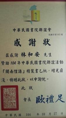 QQ20151106154814(1)